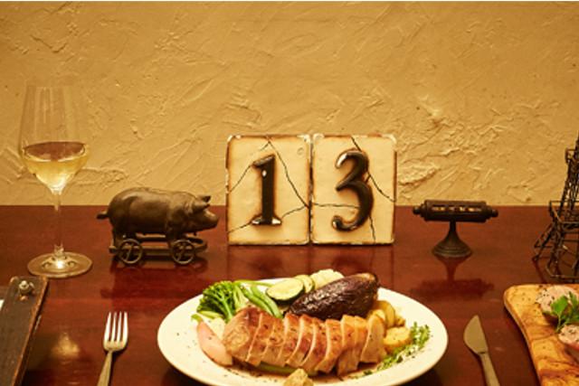 豚肉を使ったグルメを中目黒で味わうなら【ビストロ13区】へ~全面喫煙可!接待にも是非どうぞ~