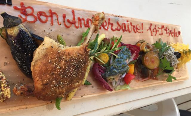 誕生日にはおしゃれで美味しいフレンチを!フランス料理は中目黒駅からアクセス抜群な【ビストロ13区】へ